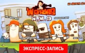 Worms W.M.D. Worms… Worms Never Changes [Экспресс-запись]
