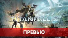Titanfall 2 — забавный и динамичный мультиплеер