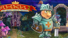 new yankee in king arthur's court 2 уже доступен в steam!