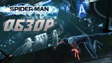 Spider Man Edge Of Time Обзор
