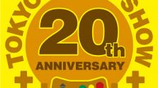 На следующей неделе состоится Tokyo Game Show 2016