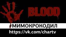 Проект #мимокрокодил или как любитель JRPG крабово играл в FPS Blood