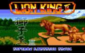 The Lion King 2 (Sega Mega Drive).