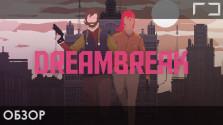 [Rh] Видеообзор DreamBreak
