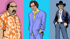 Обзор миссий Vice City (Повар, мятеж, свинья)