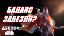 Battlefield 1 бета. Плюсы И Минусы
