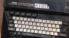 Yamaha MSX в СССР и сейчас
