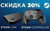 Скидка 30% на Steam Controller и Steam Link в интернет-магазине shop.buka.ru!