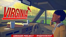 Virginia (video game) Интерактивное кино в Инди, PC 2016