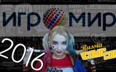 Видео-репортаж ИгроМир/Comic Con Russia 2016