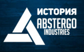 История Abstergo Industries (Перевод)