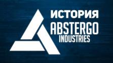 История Abstergo Industries (Перевод)