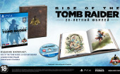 Физическая версия игры «Rise of the Tomb Raider: 20-летний юбилей» выйдет 25 октября