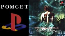 [РОМСЕТ] PlayStation — Baroque Syndrome