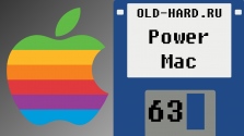 Power Macintosh 6200 — компьютер 1995 года (Old-Hard №63)