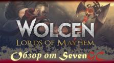 Wolcen: Lords of Mayhem — Обзор