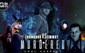Murdered: Soul Suspect. Плохая игра с хорошим сюжетом?