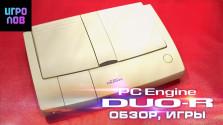 PC Engine DUO R: Обзор, игры