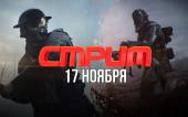 Внезапный стрим — Battlefield 1 [Закончили]