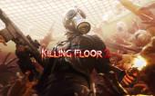 Killing Floor 2 поступил в продажу!