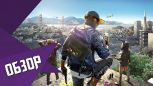 Обзор «Watch Dogs 2»
