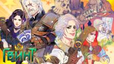 ГВИНТ: Ведьмак ✦ Карточная игра — История и Геймплейный обзор на первый взгляд ► Бета
