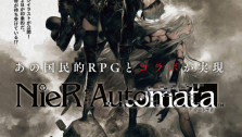 Перевод статьи из Famitsu No.1460 про NieR: Automata