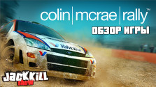 Colin McRae Rally Remastered. Обзор игры — JackKilL_show