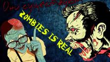 Кто такие зомби и с чем они нас едят