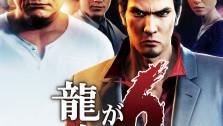 Yakuza 6: The Song of Life в 17:00 (18.12.16) [Закончили]