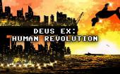 Ross's Game Dungeon — Deus Ex: Human Revolution [русские субтитры]