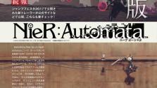 Статья про NieR: Automata из Famitsu No. 1464