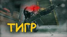 Epic Russian Siege 4