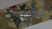 [Видеообзор] RimWorld