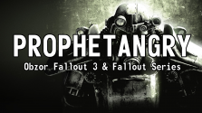 немного о fallout 3 & fallout series