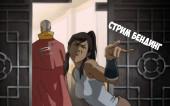 Стрим по Legend of Korra от Platinum games
