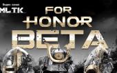 Мнение о For Honor Beta