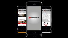 Приложение StopGame для iOS