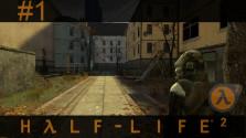 GameReality #1 «Сити 17» (Half-life 2)