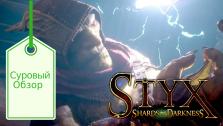 Превью Styx: Shards Of Darkness. Зеленокожий снова в деле…