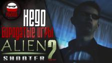 Ностальгический видеообзор игры Alien Shooter 2