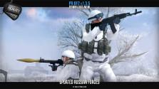 Project Reality: Модификация Battlefield 2 с более чем десятилетней историей