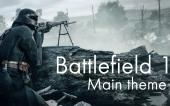 Battlefield 1.Заглавная тема.Фортепиано