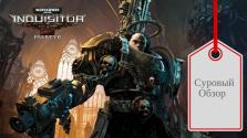 Превью Inquisitor Martyr — обзор ранней альфы