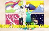 Обзор: Yojohan Shinwa Taikei (The Tatami Galaxy)