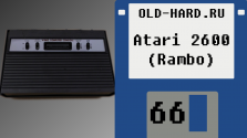 Atari 2600 (Rambo TV Games) (Old-Hard №66)