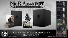 Nier: Automata. Гонка за коллекционкой игры!