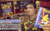 Sega MegaDrive игры, которым нужны сиквелы
