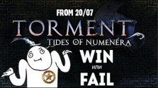 Torment: Tides of Numenera. Win или Fail?