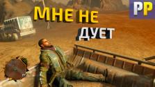 Смешные моменты с Марса | Red Faction Guerrilla